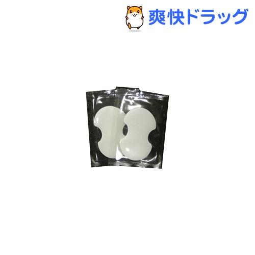 ニューロパルス ホット プロ用 交換用粘着パッド(4組8枚入)【送料無料】