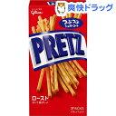 プリッツ ロースト(62g)【プリッツ(PRETZ)】[お菓子 おやつ]