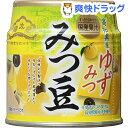みつ豆 ゆずみつ 6号缶(225g)[お菓子 おやつ]