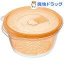 ラストロウェア 茹でうま野菜 丸型 オレンジ A-048 YO(890mL)【ラストロウェア】