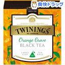トワイニング オレンジグローブブラックティー(10袋入)【トワイニング(TWININGS)】