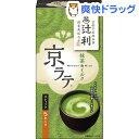 辻利 京ラテ 抹茶ミルク(14.0g*5本入)【辻利】