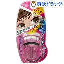 貝印 プッシュアップカーラー ピンク KQ-0849(1本入...