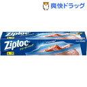 ジップロック フリーザーバッグ L(10枚)【Ziploc(ジップロック)】