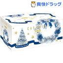 【企画品】スコッティ カシミヤ ダイヤモンド クリスマス(440枚(220組))【スコッティ(SCOTTIE)】