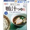 正田 麺でおいしい食卓 鴨汁つゆ(55g*2袋入)
