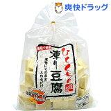 ひとくちの凍り豆腐(170g)[高野豆腐 ダイエット こうや]
