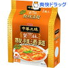 中華三昧 赤坂榮林 酸辣湯麺(3食入)