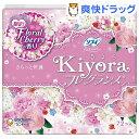 【数量限定】ソフィ Kiyora フレグランス フローラルチェリー(72枚入)【ソフィ】