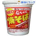NEO金ちゃん焼そば 復刻版(1コ入)【金ちゃん】