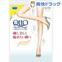 メディキュット ストッキング スレンダーマジック ライトベージュ M-L(1足)【メディキュット(QttO)】