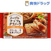 クリーム玄米ブラン メープルナッツ&グラノーラ(2枚*2袋入)【バランスアップ(BALANCEUP)】