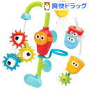 【オススメ】Yookidoo(ユーキッド) 水中めがねのお風呂シャワー くるくる歯車(1コ入)