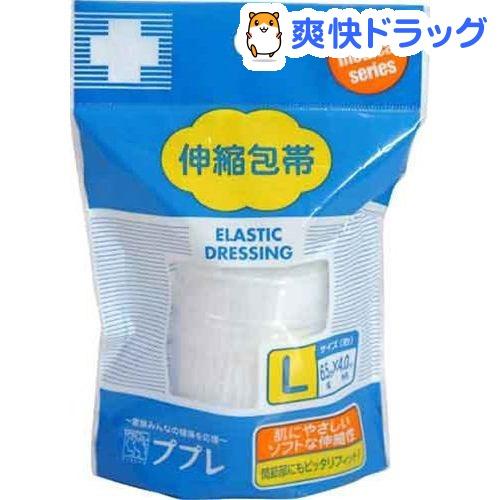 ププレ 伸縮包帯 フック式 Lサイズ(1コ入)【ププレ】