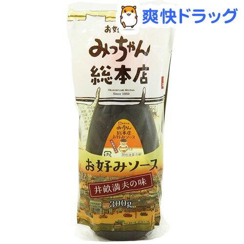 みっちゃんお好みソース 「お好み焼みっちゃん総本店」(300g)