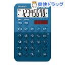 シャープ カラー・デザイン電卓(ミニミニナイスサイズタイプ) EL-760R-AX(1台)【シャープ】