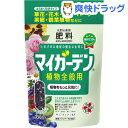 マイガーデン 植物全般用(350g)【マイガーデン】