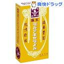 ミルクキャラメル(12粒入)[お菓子]