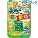 虫コナーズ リキッドタイプ 180日 グレープフルーツの香り(400mL)【虫コナーズ】