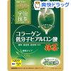 コラーゲン・低分子ヒアルロン酸 抹茶(130g)