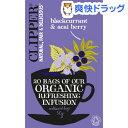 クリッパー オーガニック ブラックカラント&アサイベリーティー(20P)(50g)【クリッパー】