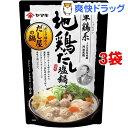 ヤマキ 軍鶏系地鶏だし塩鍋つゆ(700g*3コセット)
