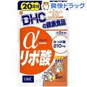DHC α-リポ酸 20日分(40粒)【DHC】[サプリ サプリメント アルファリポ酸]