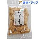三和農産 玄米おかき いづも美人(100g)【三和農産】