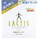 ラクティス 乳酸菌生産物質(10mL*5本入)【ラクティス