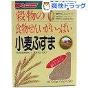 リブロン小麦ふすま(150g*2)[サプリ サプリメント オリゴ糖]