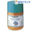 クナイプ バスソルト ラベンダー(500g)【クナイプ(KNEIPP)】[クナイプ オイル バスソルト 入浴剤]