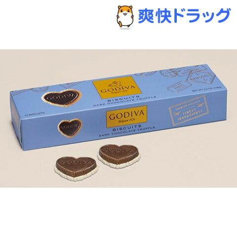 ゴディバ ビスケット ダークチョコレートトリュフ(100g)【ゴディバ(GODIVA)】