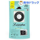 ランドリン 車用フレグランス No.7(1コ入)【ランドリン】