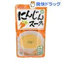 マルサン にんじんスープ(180g)[レトルト食品]