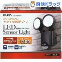 エルパ(ELPA) LED防雨センサーライト 2灯 ESL-SS802AC(1台)【エルパ(ELPA)】【送料無料】