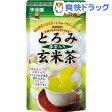 宇治園 とろみ抹茶入玄米茶(100g)