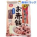 手軽に炊けるお赤飯(450g)