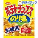 湖池屋 ポテトチップス のり塩 お徳用(130g)
