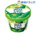 カンピー アロエジャム マスカット風味(150g)【カンピー】
