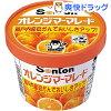 Fカップ オレンジマーマレード(135g)