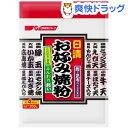 日清 お好み焼粉(200g)