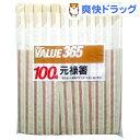 バリュー365 元禄箸(100膳)[割り箸 お花見グッズ]