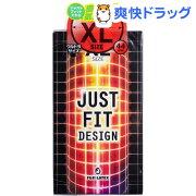 コンドーム ジャストフィットXL スーパーラージ(12コ入)【ジャストフィット】