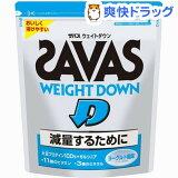 ���Х� �������ȥ����� �ץ�ƥ���(1.05kg)�ڥ��Х�(SAVAS)��[���Х� �������ȥ����� �衼����� �ץ�ƥ��� 1050]������̵����