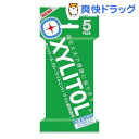 キシリトール ガム ライムミント(14粒*5本入)【キシリトール】[お菓子]