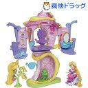 ディズニープリンセス リトルキングダム ラプンツェルの塔の上のサロン(1コ入)【ディズニー(玩具)】【送料無料】