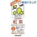 キッコーマン 豆乳飲料 紅茶(200mL*18本入)