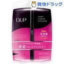 ディーアップ(D.U.P) シルキーリキッドアイライナーWP 漆黒ブラック(1本入)【ディーア