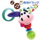 Yookidoo(ユーキッド) 音楽隊ラトル もーもー(1コ入)【Yookidoo(ユーキッド)】