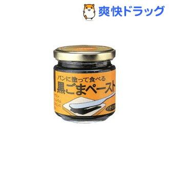 ... | Rakuten Global Market: Black sesame paste honey pieces (170 g